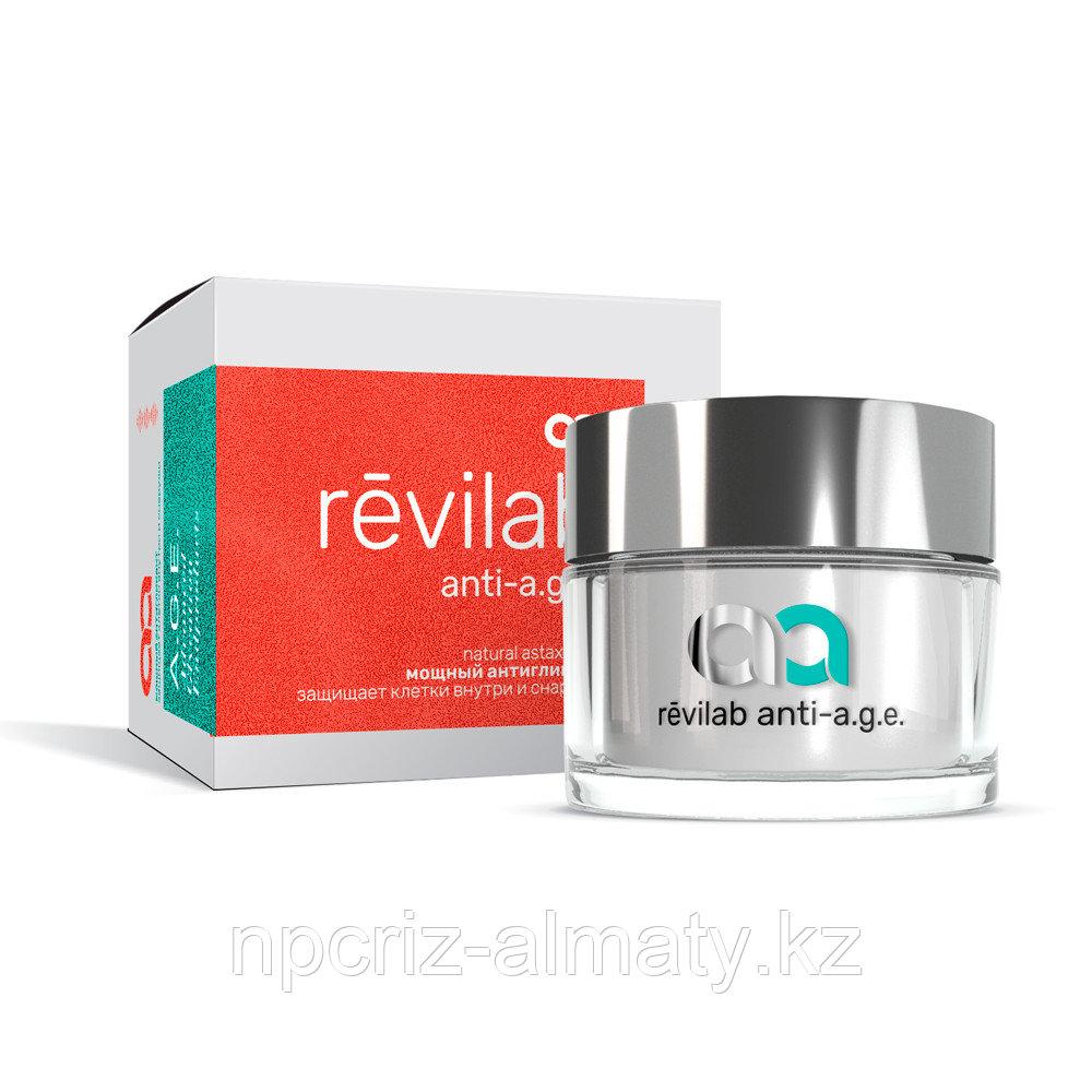 Revilab Anti A.G.E. - омолаживающий антигликант, антиоксидант