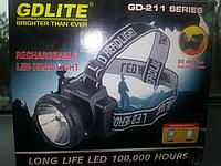 Фонарь налобный GD-211 Series