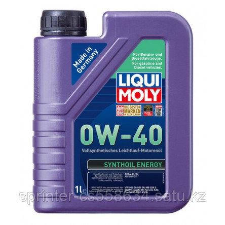 Моторное масло LIQUI MOLY SYNTHOIL ENERGY 0W-40 1 литр