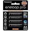 Аккумулятор Panasonic Eneloop Pro AA 2450 4BP (BK-3HCDE/4BE) 2500 mAh, 4 шт, блистер, AA