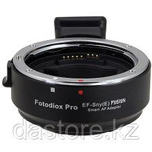 Fotodiox Pro EF/E-Mount спидбустер