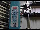 Фальцевальная машина Introma FK-4.400S, фото 2