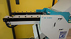 Фальцевальная машина Introma FK-4.400S, фото 4