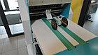 Фальцевальная машина Introma FK-4.400S, фото 6