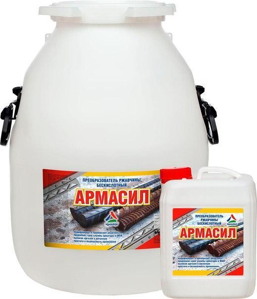 Армасил — преобразователь ржавчины бескислотный 40 кг