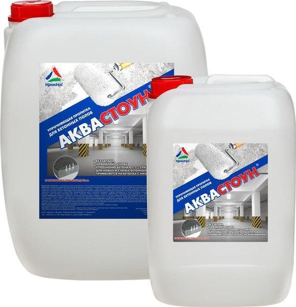 Аквастоун - пропитка для бетона и цементной стяжки 24 кг