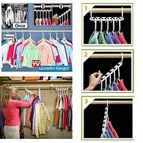 Органайзер для одежды Wonder Hanger, фото 2