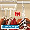 Органайзер для одежды Wonder Hanger, фото 4