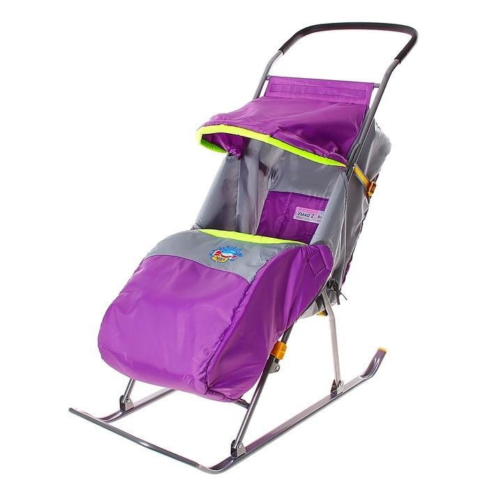 """Детские Санки-коляска """"Умка 2"""" Цвет фиолетовый"""
