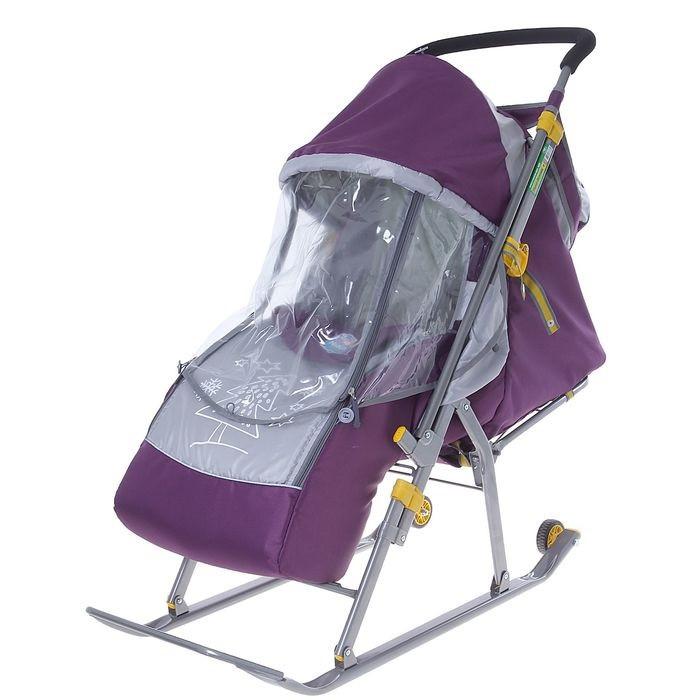 Детские Санки-коляска «Ника Детям 4». Цвет фиолетовый