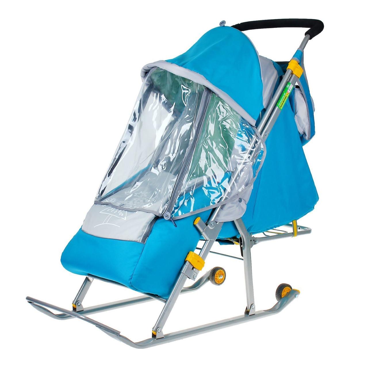 Детские Санки-коляска «Ника Детям 4». Цвет голубой