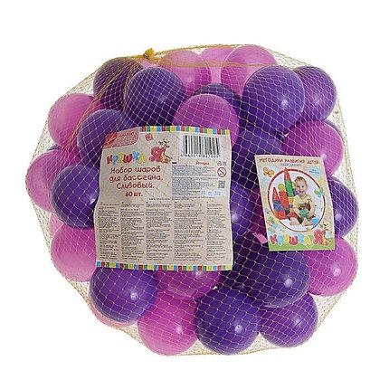 """Шарики для сухого бассейна """"Сливовые"""" с рисунком, диаметр шара 7,5 см, набор 60 шт, фото 2"""