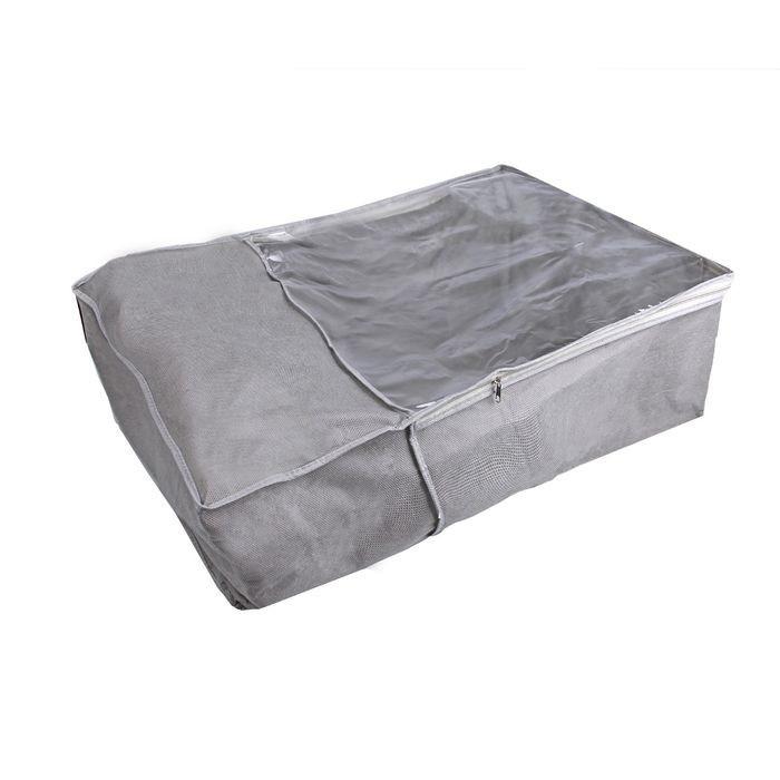 Упаковка для одеяла 20х40х60 см, цвет серый