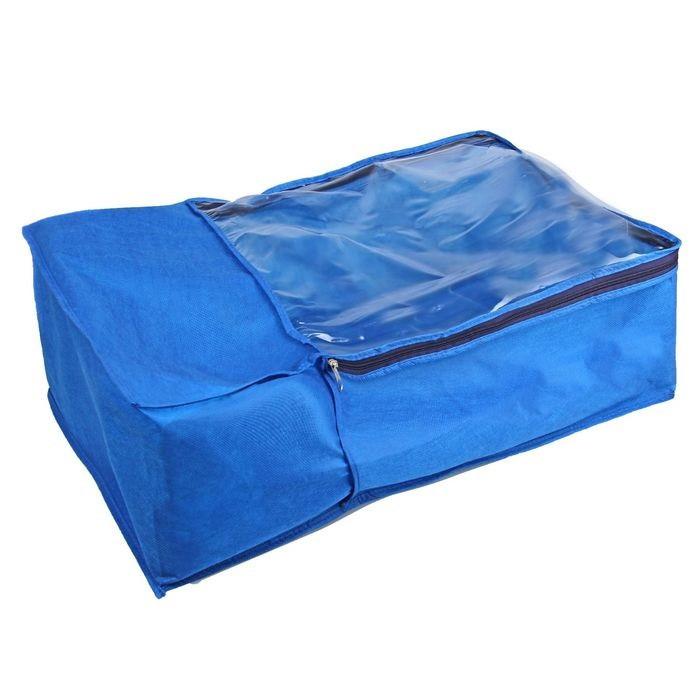 Упаковка для одеяла 20х40х60 см, цвет синий