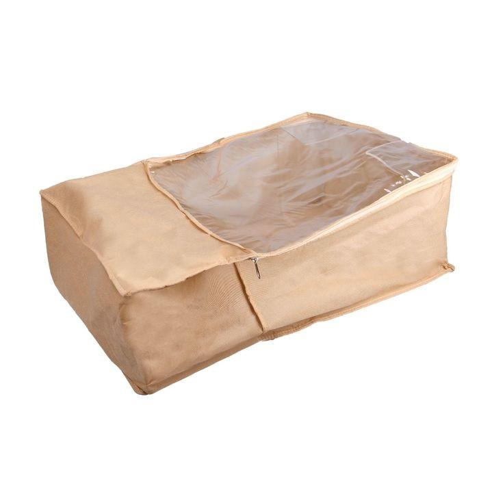 Упаковка для одеяла 20х40х60 см, цвет бежевый