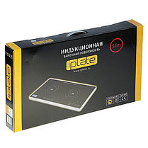 Индукционная плита iplate YZ-QS, 2 конфорки, 2900 Вт, фото 3