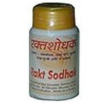 Ракт Шодак, Шри Ганга / Rakt Sodhak Shri Ganga - чистка крови, 200 таблеток