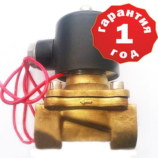 Электромагнитный клапан для газа, пара с фторопластовой прокладкой Ду15