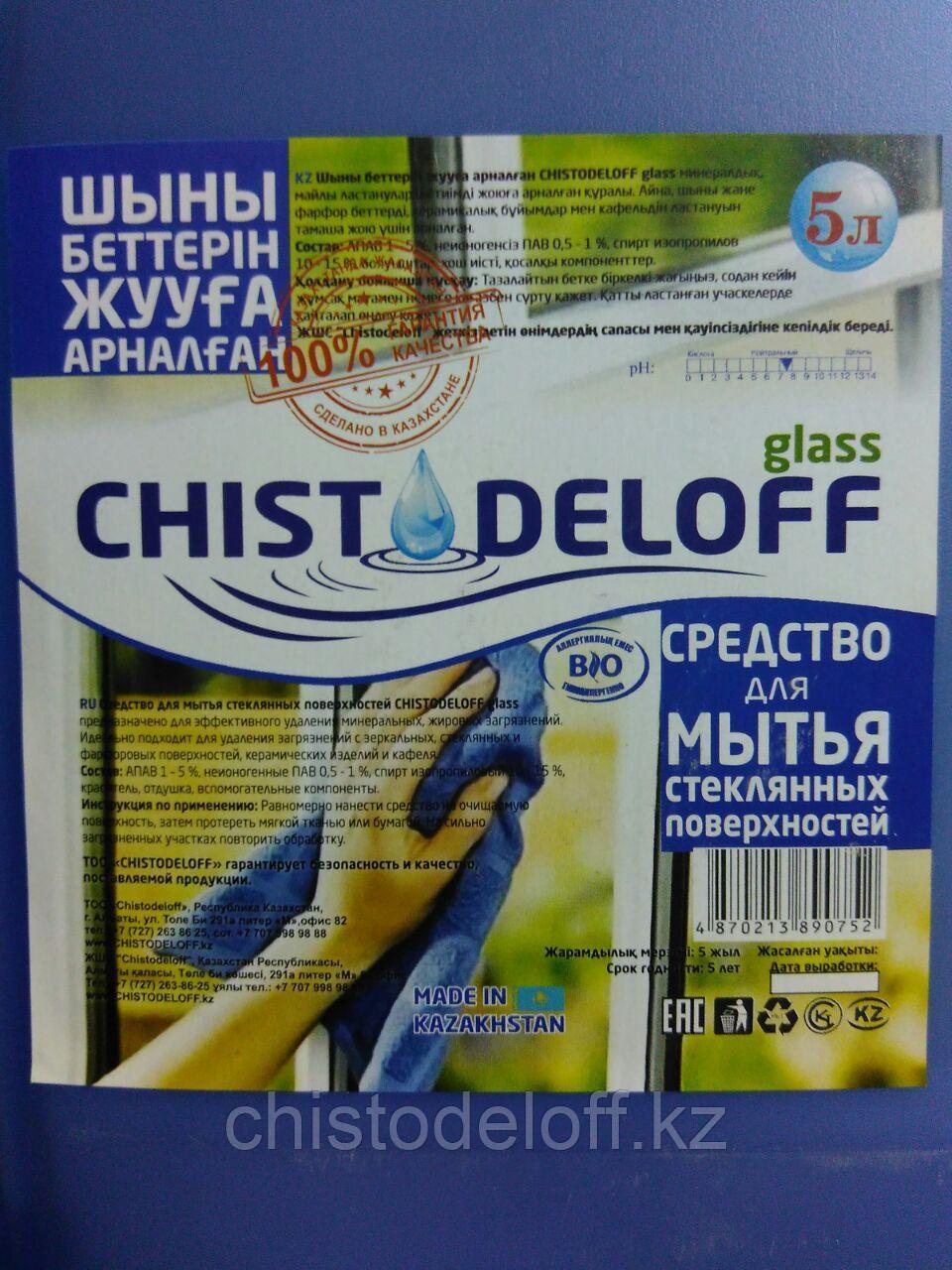Средство для мытья стекол CHISTODELOFF Econom 5л.
