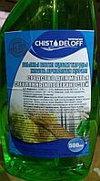 Средство для мытья стекол  Chistodeloff Econom 0,5 с триггером