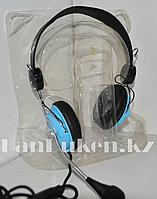 Стерео наушники проводные Ovleng OV-L8015 MV с микрофоном (голубые)