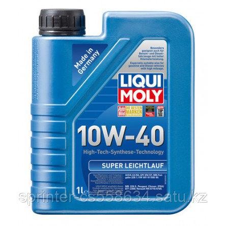 Моторное масло LIQUI MOLY SUPER LEICHTLAUF 10W-40 1 литр