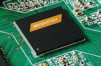 MediaTek представила три компактных процессора для интернета вещей