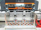 Автоматический плосковысекательный пресс ALLIGATOR 1620, фото 2