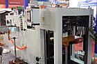 Автоматический высекальный пресс MasterCUT-720, фото 9