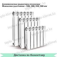 Алюминиевый радиатор отопления Calorie D2 350-80 люкс