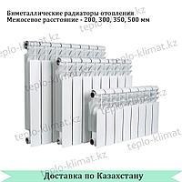 Биметаллический радиатор Сasela CSL 350-80 Bi