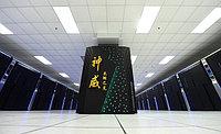 Top500 List составила рейтинг самых мощных суперкомпьютеров в мире
