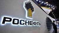 «Роснефть» начнёт сотрудничество с General Electric