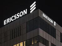 Ericsson продаёт свои непрофильные активы
