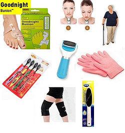 Полезные товары для здоровья