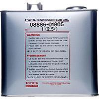 Жидкость для активной подвески Toyota, Lexus  AHC