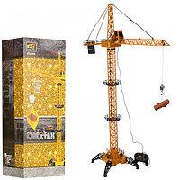 Игровой кран с подвижной башней на пульту 120 см.