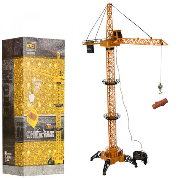 Игровой кран с подвижной башней на пульту 120 см. - фото 1