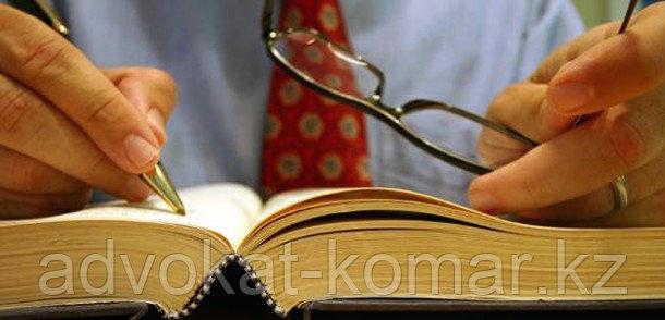 Адвокат по семейным спорам в Алматы, расторжение брака в Алматы.