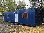 Контейнер 40ф под 9 душевых (модульные здание под душевую), фото 3
