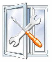 Срочный ремонт пластиковых окон