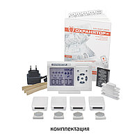 Мастер Kit - Электронная система оповещения ОХРАНЯТОР