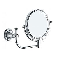 Зеркало косметическое Fixsen Best FX-71621