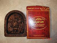 Икона «Святая Троица» ручной работы из Шунгита