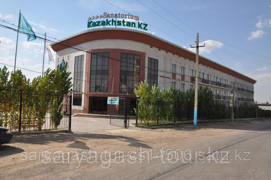 """Сарыагаш санаторий """"Казахстан-KZ"""""""