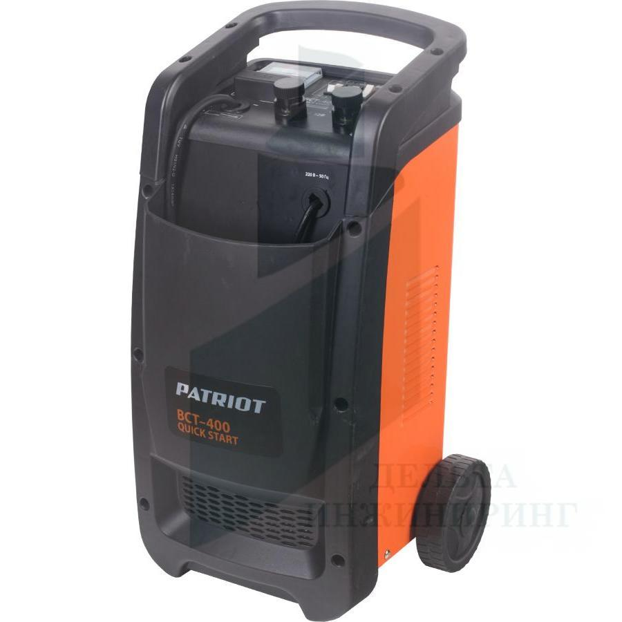 Пуско-зарядное устройство PATRIOT BCT-400 Start