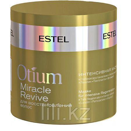 Интенсивная маска для восстановления волос OTIUM MIRACLE REVIVE, 300 мл.