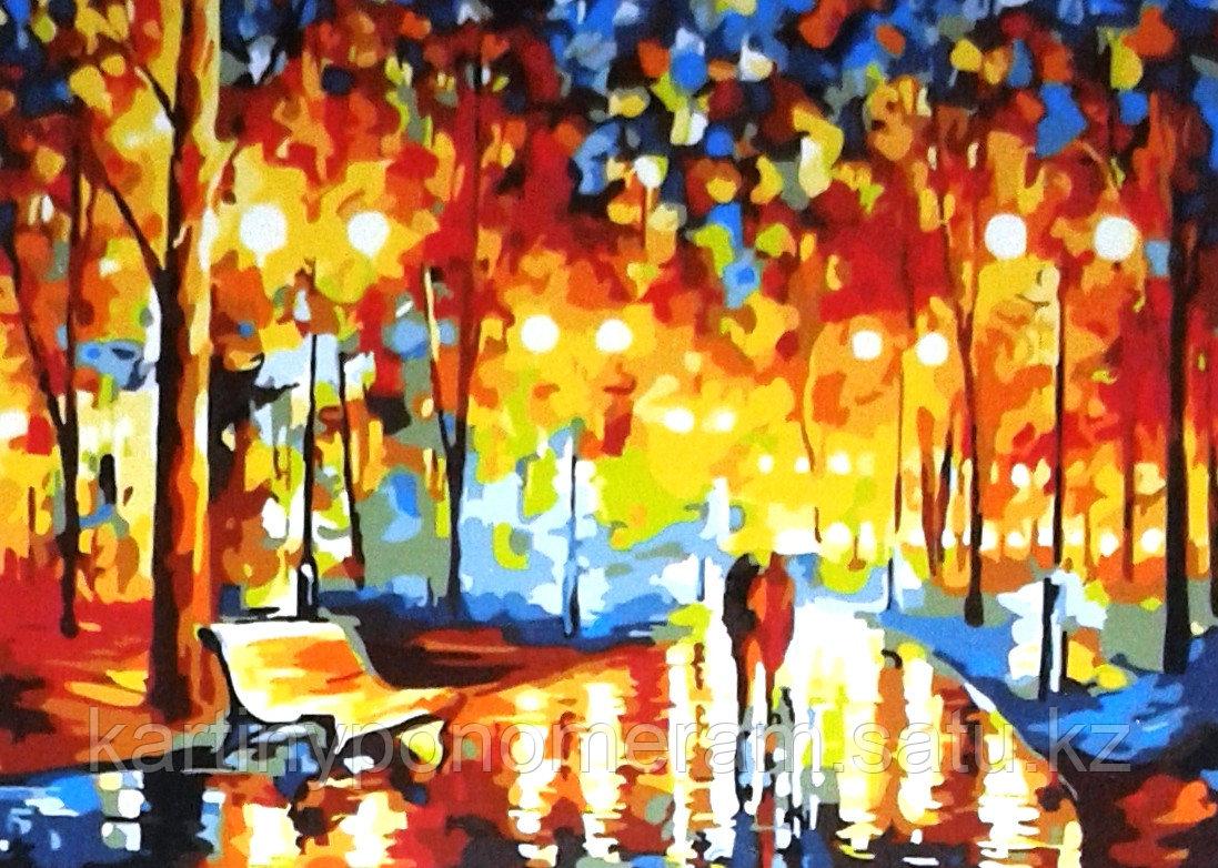"Картина по номерам ""Вечерняя прогулка.Л.Афремов 30х40см"""