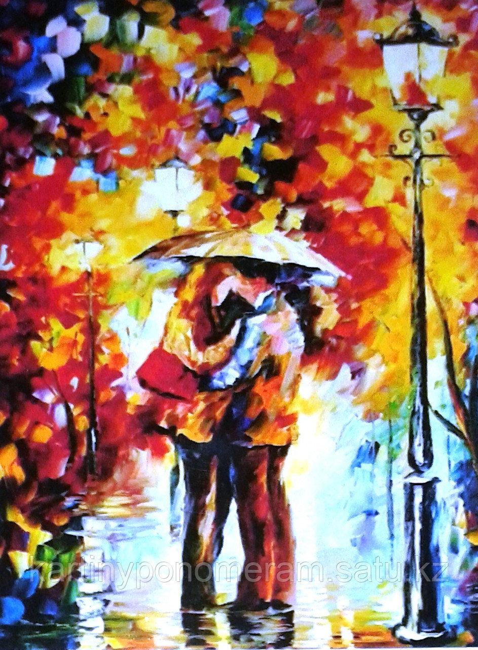 """Картина по номерам """"Любовь под дождем.Л.Афремов 30х40см"""""""