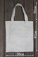 Сумка текстильая простая с наружним накладным карманом